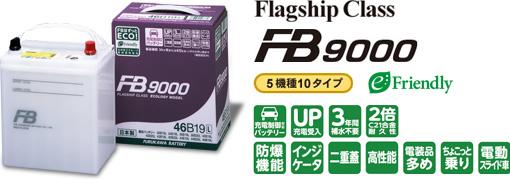 FB9000